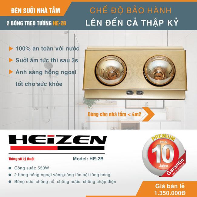 Đèn sưởi nhà tắm Heizen 2 bóng - HE2B
