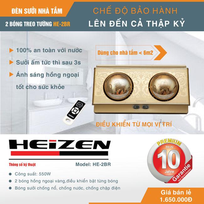 Đèn sưởi nhà tắm Heizen 2 bóng vàng HE2BR (có điều khiển từ xa)