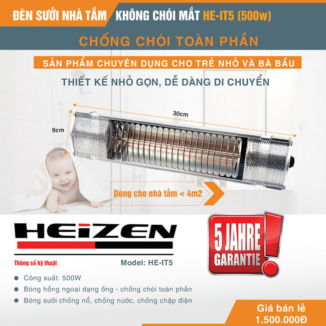Đèn sưởi nhà tắm mini chống chói toàn phần Heizen HEIT-5