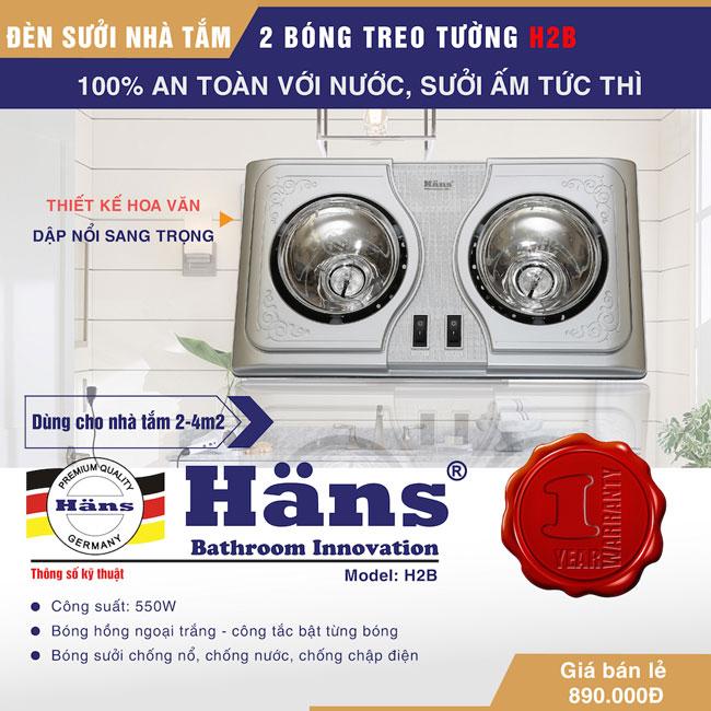 Đèn sưởi nhà tắm Hans 2 bóng - H2B